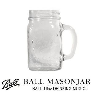 【SALE】ボールメイソンジャー ドリンクマグ 480ml (BL-16001)透明/保存容器/ドリンク/スムージー/調味料/ジャム/ランチ/インテリア/グラス/ガラス瓶/ギフト|cheers-eshop