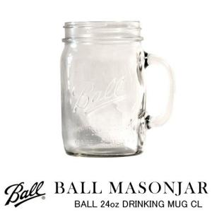 【SALE】ボールメイソンジャー ドリンクマグ 700ml (BL-16011)透明/ガラス製容器/ドリンク/スムージー/カフェ/インテリア/グラス/ガラス瓶/小物入れ|cheers-eshop