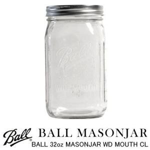 【SALE】ボールメイソンジャー ワイドマウス 940ml (BL-67000) 透明/保存容器/サラダジャー/スムージー/調味料/ジャム/ランチ/インテリア/ガラス瓶/ギフト|cheers-eshop