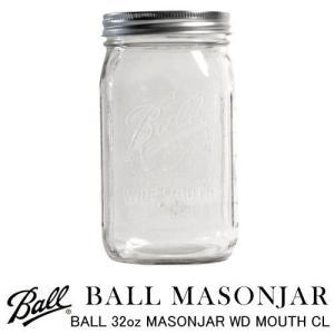 【12個セット】ボールメイソンジャーワイドマウス 940ml (BL-67000) 透明/保存容器/サラダジャー/調味料/ジャム/ランチ/インテリア/ガラス瓶/ギフト|cheers-eshop
