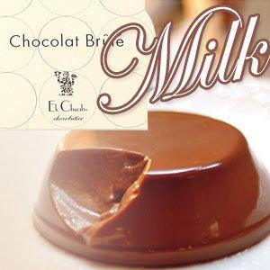 【エクチュア】チョコレートブリュレ[ミルク味]1個入り|cheers-eshop