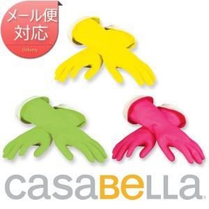 【完売しました】casabella カサベラ ウォーターストップグローブ /キッチン/掃除/かわいい/ゴム手袋|cheers-eshop