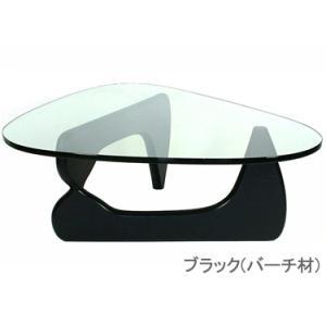 イサムノグチ ノグチテーブル バーチ材 センターテーブル(コーヒーテーブル)|cheers-eshop