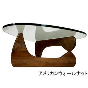 【上質な無垢材を使用した極上の質感です】   世界が認める彫刻家イサム・ノグチの作品。  イサム・ノ...