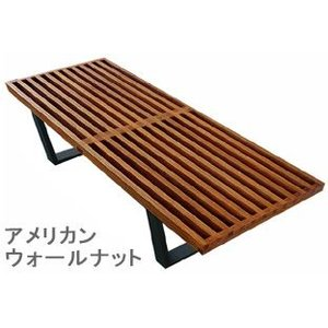 ジョージネルソン プラットフォーム ベンチ 122cm アメリカンウォールナット(無垢材) |cheers-eshop