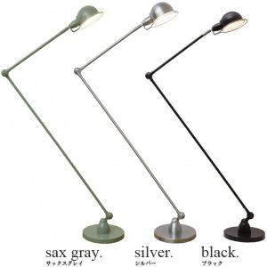 トゥルク フロアランプ L(TURKU FLOOR LAMP L) EN-010 ハモサ湘南/北欧/インテリア照明/デザイン照明/新生活/ インテリア/おしゃれ|cheers-eshop