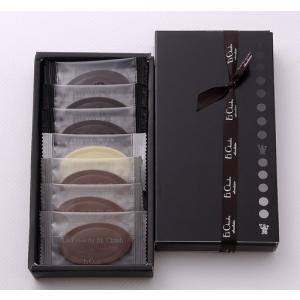 ベルギー産クーベルチュールから作り上げたシンプルな板チョコレートの詰め合わせ。 上質なカカオから作っ...