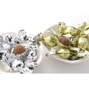【エクチュア】プチショコラ   一粒チョコレート/ホワイトデー/誕生日/ハロウィン/クリスマス/女子会/友チョコ/プレゼント/お返し/|cheers-eshop