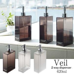 ツーウェイディスペンサー ヴェールライト ディスペンサー(Veil 2way dispenser)  620mL バスグッズ/山崎実業|cheers-eshop