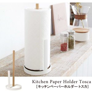 キッチンペーパーホルダー トスカ [Kitchen Paper Holder Tosca] ymz-kpht 7819 キッチン/収納/山崎実業|cheers-eshop