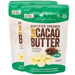 シェフズチョイス オーガニックローカカオバター300g2袋 Organic Raw Cacao Bu...