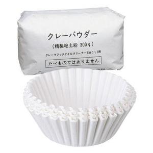 クレーマジック(追加用セット)油 油こし器 日本ケミファ|chemiphar-healthcare