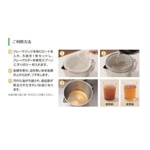 クレーマジック オイルポット オールステンレス 油 家庭用油こし器 油を捨てない 脱臭 脱色 エコマーク SGマーク 送料無料 日本ケミファ|chemiphar-healthcare|02