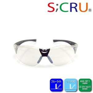 紫外線UVブルーライトカットメガネ 軽量スポーツサングラス 花粉症 黄砂対策ゴーグル エスクリュSC-02|chemistrie
