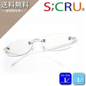 超軽量PC用メガネ 紫外線UVカット日本製レンズ使用 エスクリュSC-03めがね産地福井からお届け|chemistrie