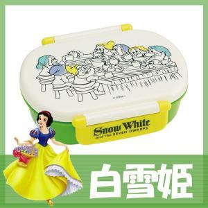 製品情報    商品説明      ディズニーの魔法の伝説は、すべてここから始まった! 「白雪姫」の...