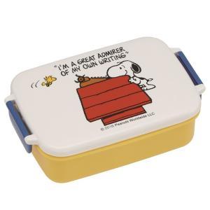 製品情報 商品説明 世界で一番有名なビーグル犬、スヌーピーのランチボックス 食器洗い乾燥機対応 お弁...