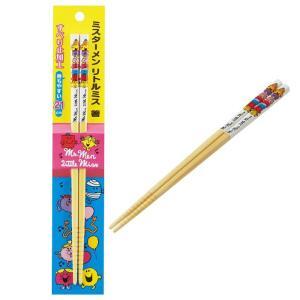 箸 子供 お箸 おしゃれ セット SKATER 竹 安全箸 21cm ミスターメンリトルミス ANT...