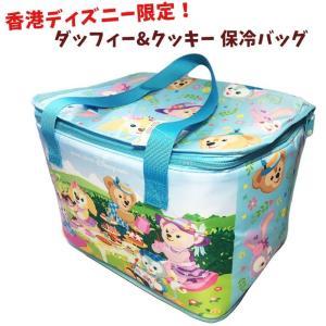 商品説明 香港ディズニー限定デザイン ダッフィー・クッキーの保冷バッグです♪ ※東京DLでは未販売商...