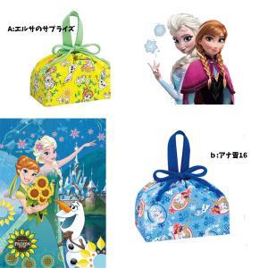 ディズニー グッズ ランチ巾着  アナと雪の女王 エルサ アナ雪キャラクター 弁当袋 KB7 RK1...