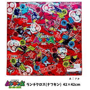 新甲虫王者ムシキング キャラクターナフキン・ランチクロス S...