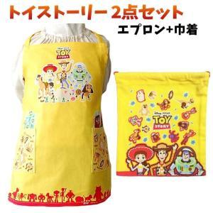 製品情報サイズ巾着:約21×19cm  エプロン:110cm 素材      綿100%  【送料無...