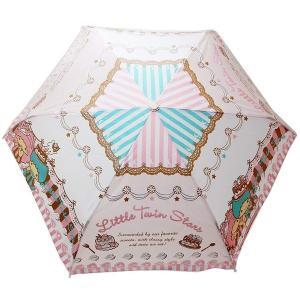 商品説明 突然の雨でも安心 53cmビッグ折り畳み傘 生活用品/ショップ/雑貨屋/かわいい/オシャレ...