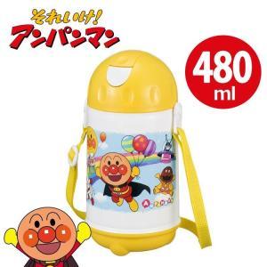 製品情報    サイズ      直径9.4×高さ19.6cm 【容量】480ml      キャラ...