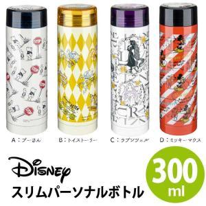 水筒 ステンレスマグ ディズニー スリムパーソナルボトル 300ml 【wb1187】  直飲み 肩...