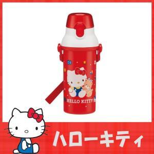 水筒 子供 プラワンタッチ ボトル 480ml ハローキティ 80'S サンリオ 日本製 PSB5S...