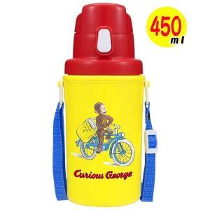 水筒 おさるのジョージ 直飲み水筒 自転車 450ml 日本製 プラ水筒 子供 キャラクター グッズ...