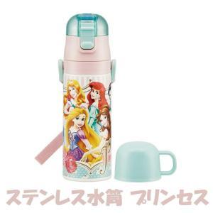 商品説明  直飲みもコップ飲みも両方できる水筒 冷たい飲み物がそのまま飲める 直飲みもコップ飲みもで...