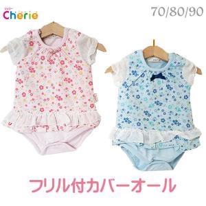 花柄のかわいい半袖ロンパース ピンク ブルー 女の子用 5  (3M 6M 9M 12M 3ヶ月 6ヶ月 9ヶ月 12ヶ月 1歳 1才 赤ちゃん)(50cm 60cm 70cm 80cm 90cm)|cherie-box