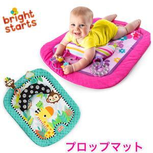 プレイマット・プロップマット  ブライトスターツ Bright Startsぬいぐるみ 赤ちゃん 0...