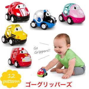 ゴーグリッパーズ 単品 アソート  車 ミニカー  オーボール oball おもちゃ 出産祝い プレゼント 0歳 1歳 2歳 3歳 4歳 5歳 男の子用 女の子用 赤ちゃん用|cherie-box