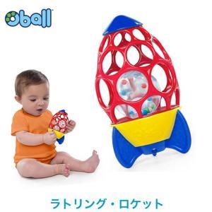 オーボール  ラトリング ロケット ラトル|cherie-box