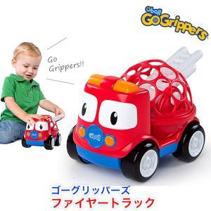 【ゴーグリッパーズ ファイヤートラック】 消防車 車 ミニカー  オーボール oball おもちゃ ...