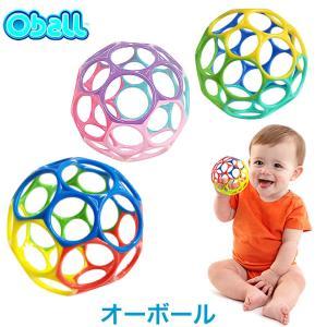 オーボール  oball ミニ クラシック 赤ちゃん おもちゃ ボール