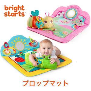 プレイマット プレイジム ベビー 赤ちゃん プロップマット ブライトスターツ Bright Star...