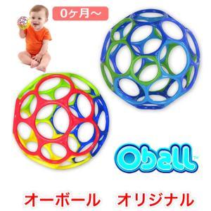 オーボール オリジナル  全2色 oball 81001|cherie-box