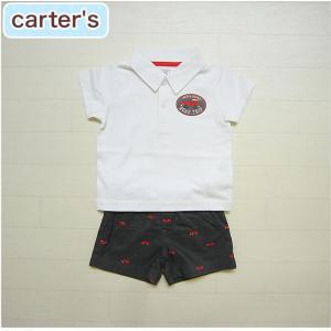 カーターズ 正規品 Carter's -1)爽やかな白のポロシャツ&車柄のグレーのショートパンツのセット お出かけにも (NB 3M 6M 9M 12M 新生児 3ヶ月 6ヶ月 9ヶ月|cherie-box