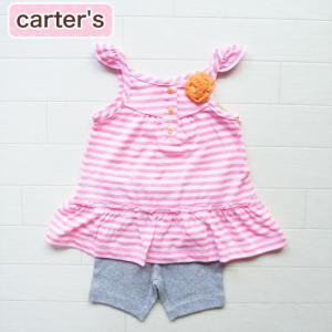 カーターズ 正規品 Carter's -2)ピンクボーダーのタンクトップとパンツ上下セット(NB 3M 6M 9M 12M 新生児 3ヶ月 6ヶ月 9ヶ月 12ヶ月 1歳 1才 赤ちゃん)(50|cherie-box