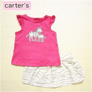 カーターズ 正規品 Carter's -1)ピンクのフリル半袖Tシャツ&ゼブラ柄スカートの2点セット(NB 3M 6M 9M 12M 18M 新生児 3ヶ月 6ヶ月 9ヶ月 12ヶ月 1歳 1才|cherie-box