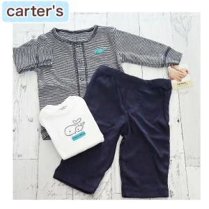 カーターズ 正規品 Carter's -5) 長袖 カーディガン パンツ ロンパース 3点セット(3M 3ヶ月 赤ちゃん 男の子)(50cm 60cm carters) 激安お買い得セール|cherie-box
