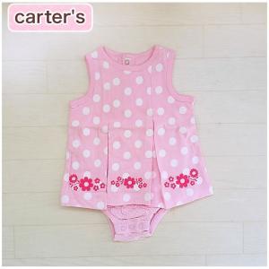 カーターズ 正規品 Carter's -2)ピンクに白ドットのかわいいワンピース ロンパースと一体型で便利 (6M 9M 12M 18M 6ヶ月 9ヶ月 12ヶ月 18ヶ月 1歳 1才 2歳|cherie-box