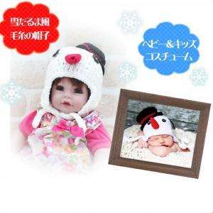 スノーマン 雪だるま 毛糸 帽子 ニット帽 新生児 赤ちゃん ベビー 男の子用 女の子用 ハロウィン コスプレ 衣装 コスチューム  19 cherie-box