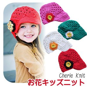 シェリープリンセス(Cherie Princess)キッズ ベビー用 ニット帽子 かわいいお花付き (赤ちゃん 6M 12M 1歳 1才 18M 2歳 2才 24M 2T 3歳 3才 3T 4歳 4才 4T 5歳 5|cherie-box