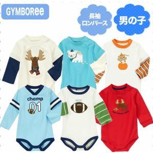 ジンボリー 正規品 Gymboree -4)男の子用の長袖ロンパース(NB 3M 6M 9M 12M 18M 新生児 3か月 6ヶ月 9ヶ月 12ヶ月 18ヶ月 1歳 1才 2歳 2才 2T 24M 赤ちゃん)(50c|cherie-box
