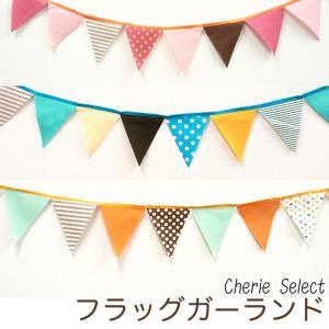 フラッグ 誕生日 パーティー 飾り  ガーランド  旗 飾り付け バンビーニール ハーフバースデー お誕生日会 バースデー パーティー  15|cherie-box