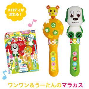 いないいないばあ ワンワン うーたん マラカス  いないいないばぁ  NHK  おもちゃ ワンワン 楽器 玩具 子供用 幼児用|cherie-box